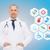 gülen · erkek · doktor · kırmızı · kalp · tıp · meslek - stok fotoğraf © dolgachov