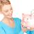 クローズアップ · 女性実業家 · 見える · 貯金 · 肖像 · 笑みを浮かべて - ストックフォト © dolgachov