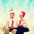 幸せ · サンタクロース · ギフトボックス · 家族 - ストックフォト © dolgachov