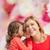 maduro · mãe · jovem · filha · flores · sorridente - foto stock © dolgachov