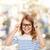 зрение · хорошие · испытание · диаграммы · письма · очки - Сток-фото © dolgachov