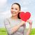 rojo · corazón · hierba · forma · de · corazón · hierba · verde · primavera - foto stock © dolgachov