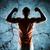 背面図 · 小さな · 男性 · ボディービルダー · 重量 - ストックフォト © dolgachov
