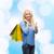 笑顔の女性 · ショッピングバッグ · 小売 · ジェスチャー - ストックフォト © dolgachov