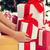 manos · cajas · de · regalo · árbol · de · navidad · vacaciones · presenta · año · nuevo - foto stock © dolgachov