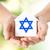 ręce · domu · star · religii · judaizm - zdjęcia stock © dolgachov