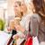 кофе · Mall · продажи - Сток-фото © dolgachov