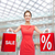 young woman in red dress with shopping bags stock photo © dolgachov