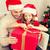 gülen · baba · kız · açılış · hediye · kutusu · aile - stok fotoğraf © dolgachov