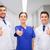 врачи · больницу · профессия · люди - Сток-фото © dolgachov