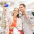 gelukkig · paar · smartphone · mall · verkoop - stockfoto © dolgachov