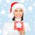 красивой · Дед · Мороз · одежды · синий - Сток-фото © dolgachov