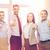 amichevole · business · internazionale · squadra · gruppo · business · ufficio - foto d'archivio © dolgachov