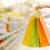 手 · ショッピングバッグ · スーパーマーケット · 人 · 販売 - ストックフォト © dolgachov