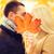 gelukkig · zoenen · buitenshuis · liefde - stockfoto © dolgachov
