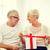 幸せ · ギフトボックス · ホーム · 家族 · 休日 - ストックフォト © dolgachov