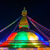 Nepal · mundo · verde · azul · rojo - foto stock © dutourdumonde