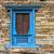 bruin · venster · textuur · gebouw · muur - stockfoto © dutourdumonde
