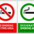 курение · Этикетки · набор · 13 · прав - Сток-фото © Ecelop