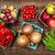 tarka · zöldségek · fa · asztal · szett · gyógynövények · fűszer - stock fotó © elenaphoto