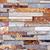 veelkleurig · stenen · muur · rock · muur · groot · variatie - stockfoto © elenaphoto