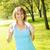 woman exercising in park stock photo © elenaphoto