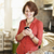 woman using cell phone at home stock photo © elenaphoto