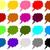 resumen · colorido · forma · diseno · espacio · ola - foto stock © elenarts