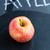 sappig · appel · woord · geschreven · krijt · nat - stockfoto © ElinaManninen