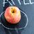 sappig · appel · cirkel · woord · geschreven · krijt - stockfoto © ElinaManninen