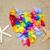 心臓の形態 · ビーチ · 花 · 2 · 愛 · 自然 - ストックフォト © EllenSmile