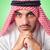 diverzitás · fiatal · arab · üzlet · háttér · üzletember - stock fotó © elnur