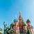 известный · собора · Москва · город · крест · синий - Сток-фото © elnur