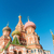 famoso · catedral · Moscou · cidade · atravessar · azul - foto stock © elnur