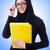 小さな · ムスリム · 女性 · 図書 · 白 · 幸せ - ストックフォト © elnur