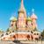 大聖堂 · 建物 · 市 · 美 · 教会 · 青 - ストックフォト © elnur