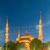 mecset · Isztambul · Törökország · külső · épület · muszlim - stock fotó © elnur