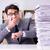 zakenman · voldoen · verslag · deadlines · werk · bureau - stockfoto © elnur