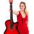 jonge · optimistisch · meisje · gitaar · geïsoleerd - stockfoto © elnur