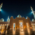 Абу-Даби · мечети · закат · небе · дерево · дизайна - Сток-фото © elnur