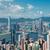 résidentiel · bâtiment · Hong-Kong · urbaine · nuit · Skyline - photo stock © elnur