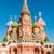 храма · базилик · Москва · Россия · собора · здании - Сток-фото © elnur