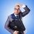 NERD · бизнесмен · градиент · бизнеса · работу · костюм - Сток-фото © elnur
