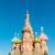 catedral · edificio · ciudad · belleza · iglesia · azul - foto stock © elnur