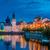 view of vltava river in prague stock photo © elnur