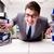 zakenman · uitvoerende · teleurgesteld · tonen · deur · man - stockfoto © elnur