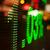 mercato · azionario · prezzo · display · computer · soldi · schermo - foto d'archivio © elwynn