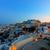 falu · éjszaka · Santorini · Görögország · ház · város - stock fotó © elxeneize