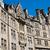 Edinburgh · Szkocji · Zjednoczone · Królestwo · ulicy · ogród - zdjęcia stock © elxeneize