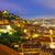 リスボン · 景観 · ポルトガル · 日没 · 市 · スカイライン - ストックフォト © elxeneize